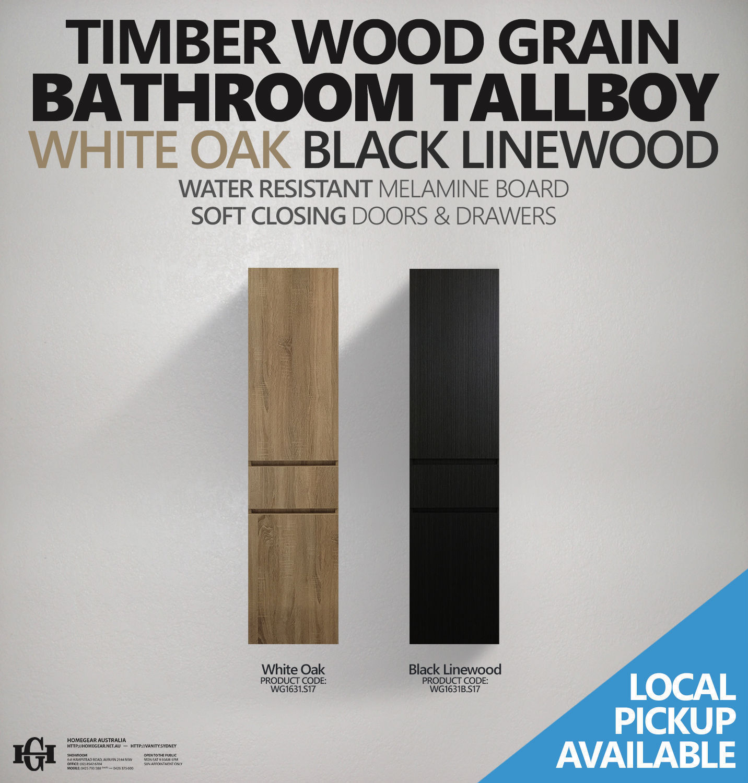 1680mm Timber Wood Grain Wall Hung Water Resistant Bathroom Tallboy ...